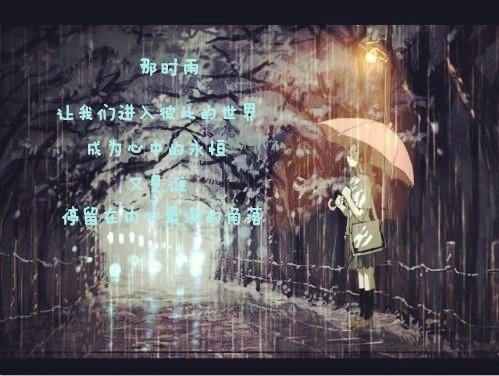 奈纸《那时雨》即将开拍!