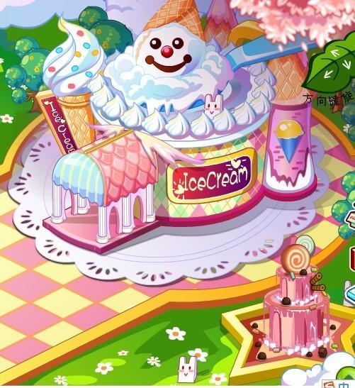 雪人冰淇淋屋