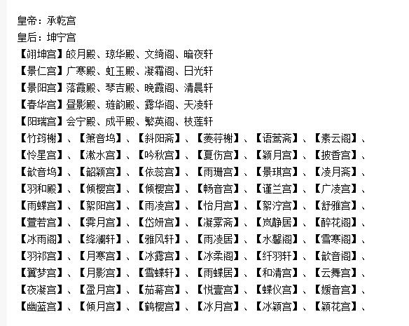 网游之妃子笑_手绘丹青图片大全_手绘丹青图片下载