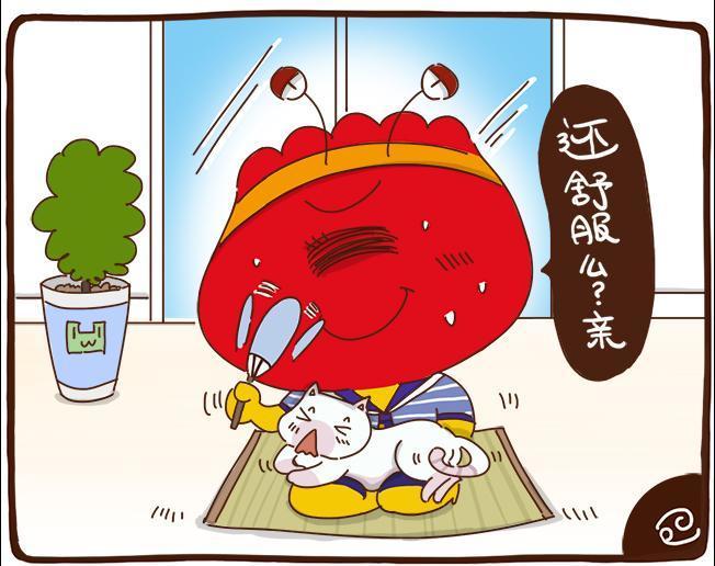 【璃瓷】十二星座漫画你爱吗?