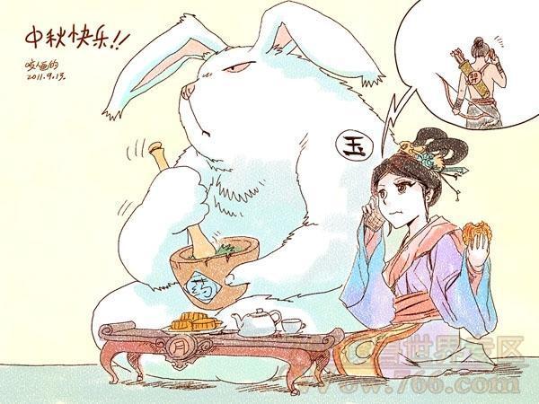 【圈圈有奖活动】中秋节,就得玩恶搞哟!