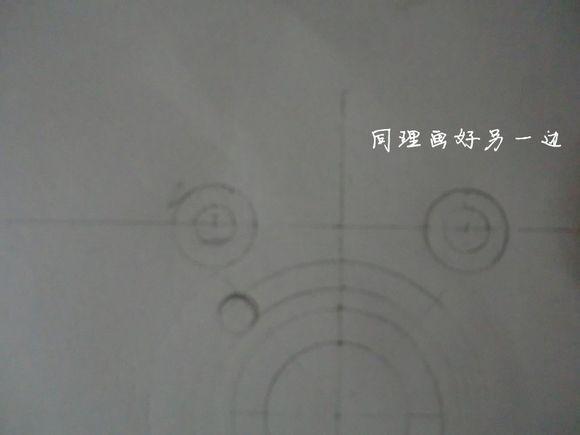 【唯爱79宝宝】exo 手绘~12只logo教程