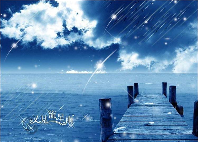 若流星划过夜空,转瞬即逝