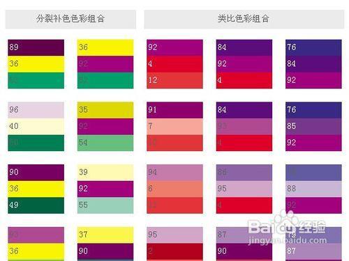 【浅兮】0-0,,各种颜色搭配方法