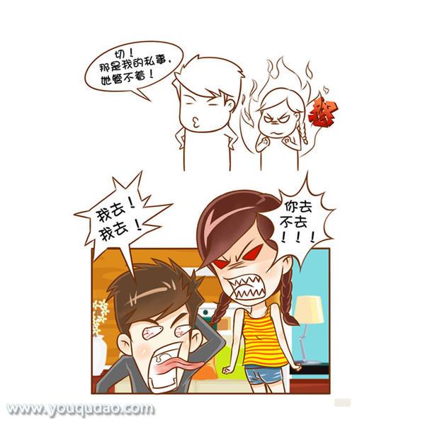 搞笑爱情公寓漫画!