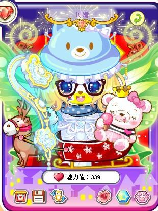 冬天的童趣 造型说明:像潭水一样的水汪汪眼睛,蓝色的帽子,可爱的小熊
