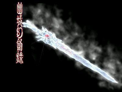古风免扣透明素材剑