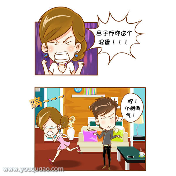 爱情漫画漫画,爆笑!淫乱公寓柯南图片