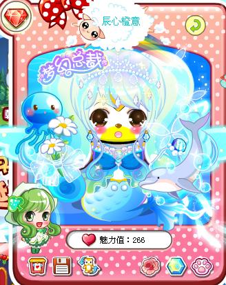 奥比岛童梦 彩虹 女孩 妆搭配星辰教你图片