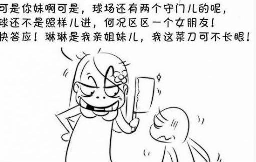 小,钊,厚,脸,皮,求,粉:你看小熊猫那么可爱~就粉我了啦