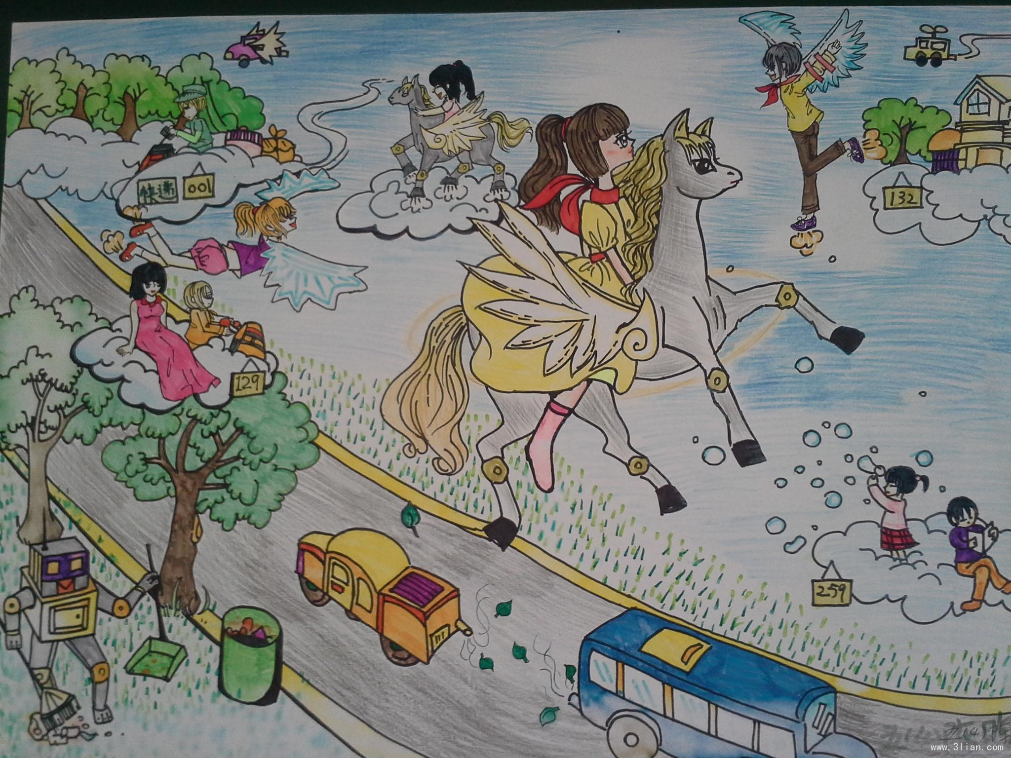 未来世界花园_东莞未来世界花园_未来世界儿童画
