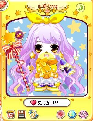 奥比岛雅典娜紫色长发搭配血族教你