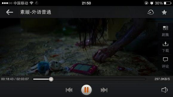 【夜穸】图解最近很火的性侵儿童电影——素媛