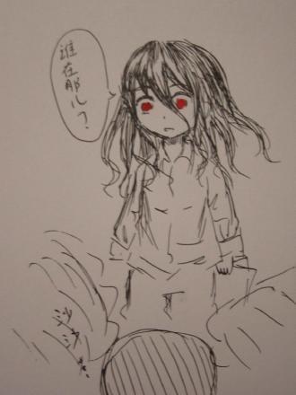 铅笔画动漫女孩儿