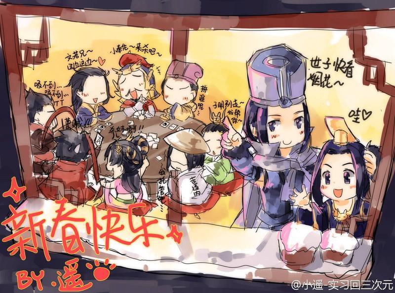 日�zh�h�y�_【雪】回忆曾经的龙斗士(妈妈说标题要长才有人看)