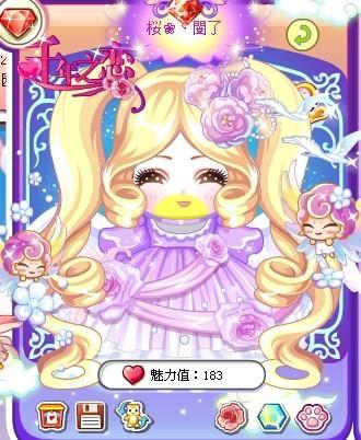 推荐指数:★★★★★【小公主~】   可爱的