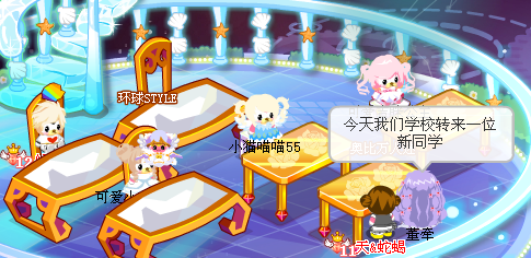 《冰雪公主&银光王子》(不是形象卡奥剧)_百田奥比岛圈