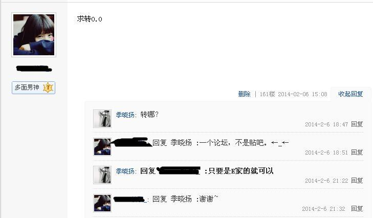 【九】exo丨十二月的奇迹logo九宫图案锁屏教程