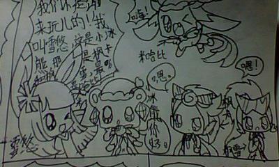 动物王国图片简笔画