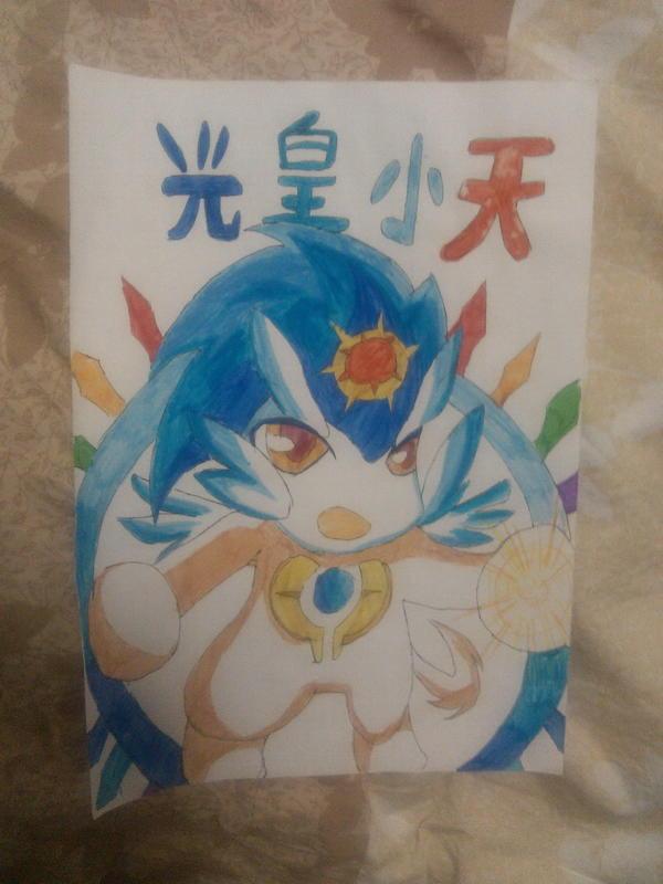 【浩一】手绘 五王