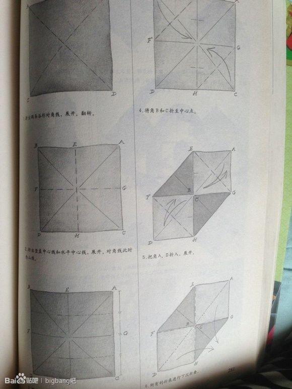 皇冠灯折纸大全步骤图解