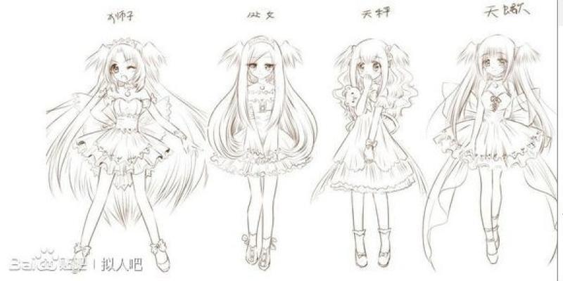 十二星座少女动漫形象~~喜欢顶个!转