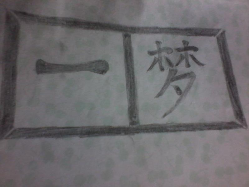 【阿凝】exo|[店铺]萌萌的纯手绘艺术字小店