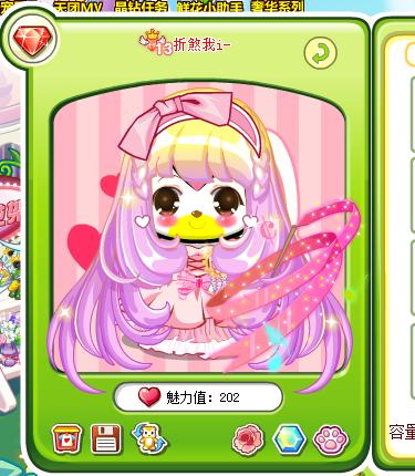 鹤田加奈粉色护士装