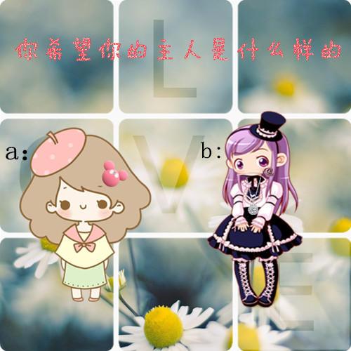 【仓鼠】自制游戏:仓鼠豆豆养成记(图画版)_百田萌宠圈