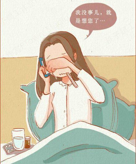 梦见妈妈生病得癌了