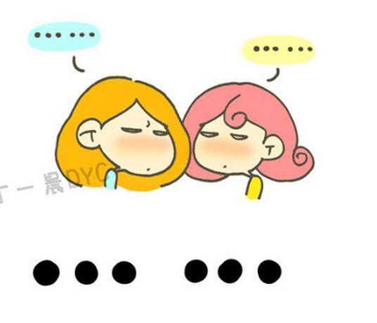 【葵葵】丁漫画系列小点吸被漫画图片奶虐图片
