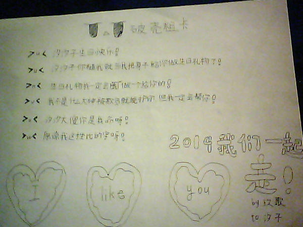 桉歌,()我要给汐子写生日贺卡女生有执念说图片