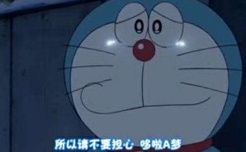 哆啦a梦里的经典语录,你被感动了吗?