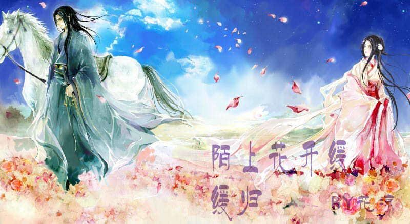 《叹悲凉》 3 【暮酒】求适合做壁纸和锁屏的古风图 4 【星辰】考考你