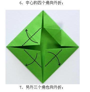 桃子】教你折纸_百田手工圈
