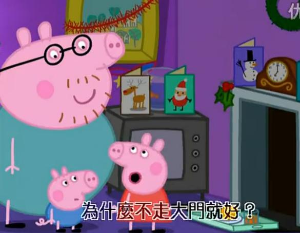 粉色卡通聊天背景图
