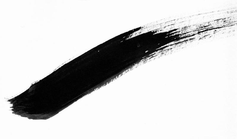 【虹之社-铃铛】古风签名档教程及素材