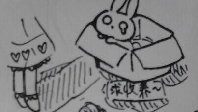 兔子萌宠简笔画