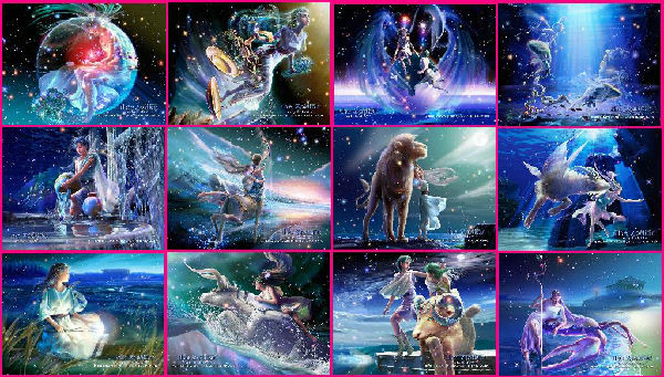 の梦幻12星座组图